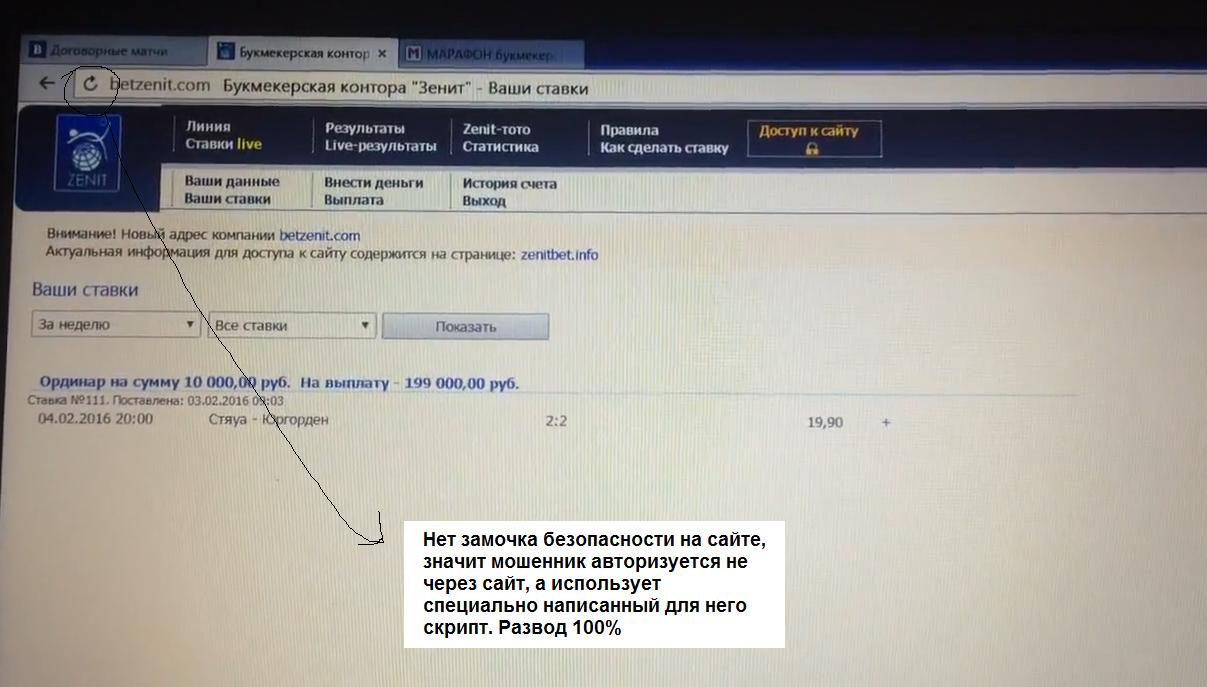Как взломать букмекерскую контору на деньги [PUNIQRANDLINE-(au-dating-names.txt) 70