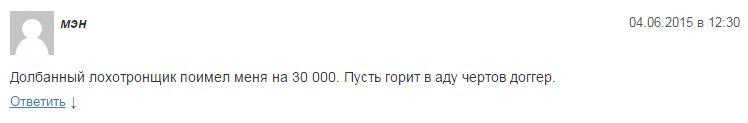 Отрицательный отзыв о мошеннике Олеге Васильченко safe-dog.ru №5