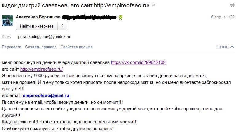 друзья боты вконтакте