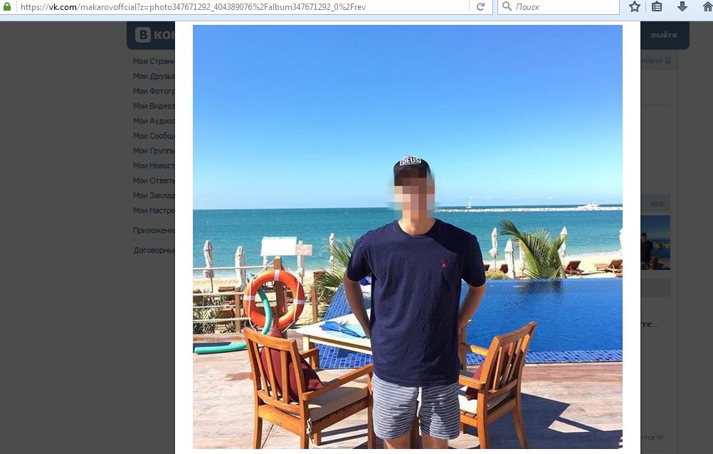 Алексей новиков ставки на спорт отзывы
