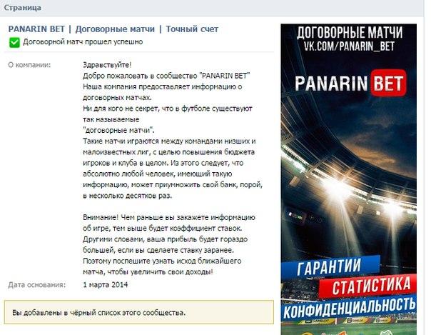 Панарин алексей договорные матчи [PUNIQRANDLINE-(au-dating-names.txt) 27